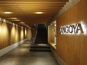 タンゴヤビル,ビルリニューアル,2009,大阪府,設計デザイン,PROCESS5 DESIGN