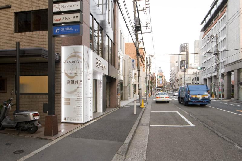 NANBOYA 南青山店,買取専門店,2012,東京都,設計デザイン,PROCESS5 DESIGN