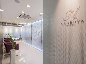 NANBOYA 川崎店,買取専門店,2012,東京都,設計デザイン,PROCESS5 DESIGN