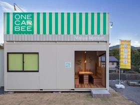 ONE CAR BEE,自動車中古販売買取,2014,兵庫県,設計デザイン,PROCESS5 DESIGN