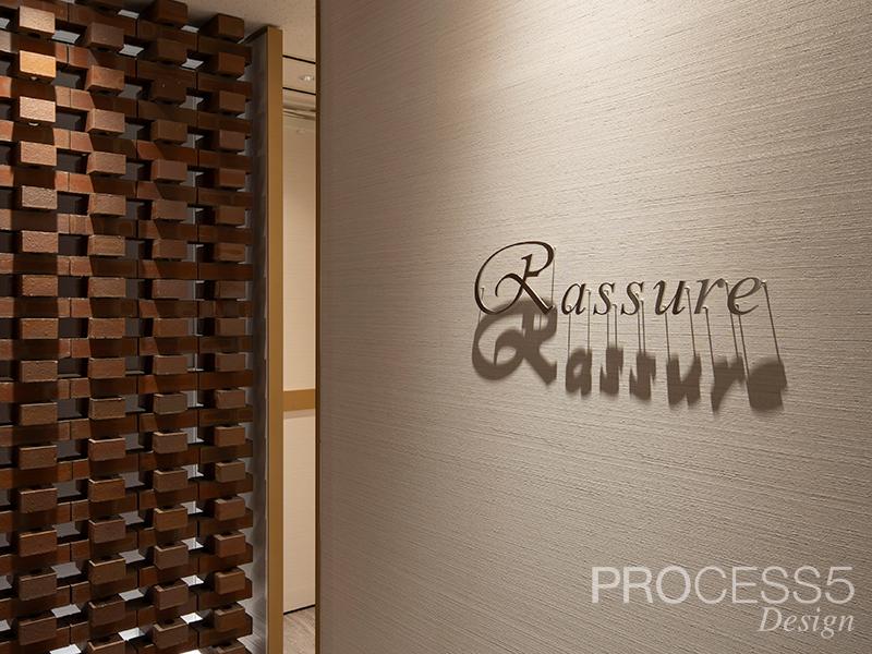 Reassure,オフィス,大阪府,設計デザイン,PROCESS5 DESIGN