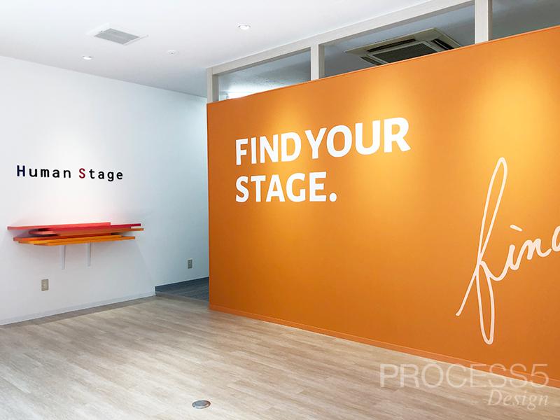 ヒューマンステージ堺泉佐野支店,オフィス,大阪府,設計デザイン,PROCESS5 DESIGN