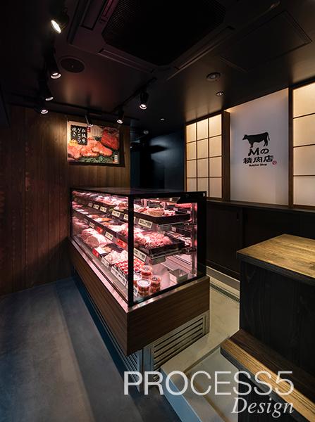 Mの精肉店 精肉店 2021 大阪府