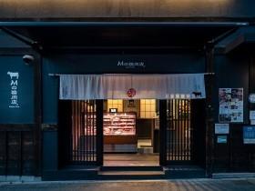 Mの精肉店,精肉店,大阪府,設計デザイン,PROCESS5 DESIGN